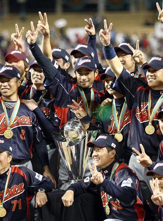 20090324-00000621-san-base-view-000.jpg