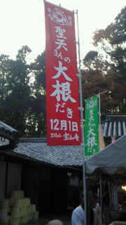 20101201_4cf59852bda1d.jpg