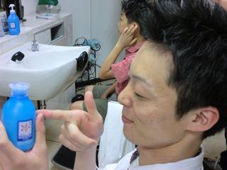PHOTO055_R.JPG