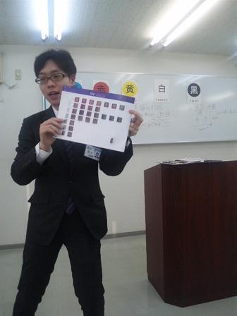 YOSINAGA8.JPG