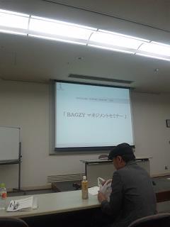 yosinaga11.JPG